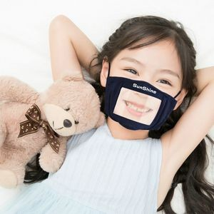 Kids Visible Face Mask